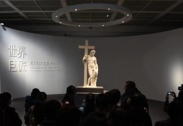 特別展「世界の巨匠―イタリアルネサンス三傑」が開幕 江蘇省南京市