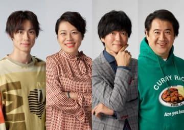 2019年1月スタートの連続ドラマ「私のおじさん~WATAOJI~」に出演する(左から)戸塚純貴さん、青木さやかさん、田辺誠一さん、小手伸也さん=テレビ朝日提供