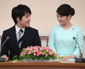 Princess Mako and fiance Komuro Kei