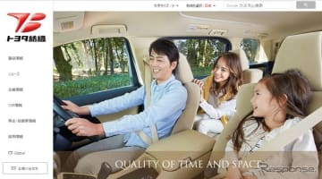 トヨタ紡織(webサイト)