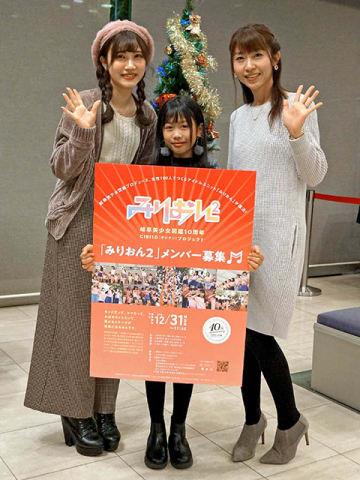 アイドルグループ「みりおん2」への応募を呼び掛ける前回メンバー=岐阜新聞本社