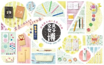 出典:リビング東京Web