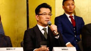 RIZINライト級グランプリ2019の開催を発表した榊原委員長