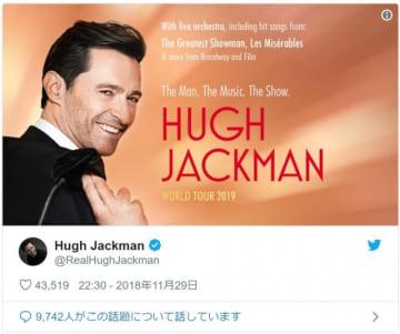 日本にも来て! - 画像はヒュー・ジャックマン公式Twitterのスクリーンショット