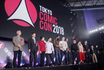 「東京コミコン2018」のオープニングセレモニーの模様