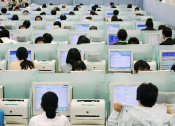 Job seekers in Tokyo