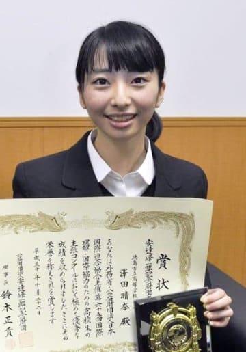 写真を拡大  国際協力への思いを語るコンクールで全国第2席に選ばれた澤田さん=徳島市立高校