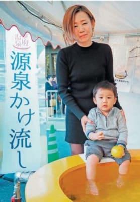 足湯を楽しむ親子=東京・芝公園