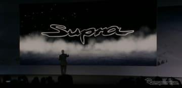 トヨタ・スープラ 新型のロゴマーク(ロサンゼルスモーターショー2018)