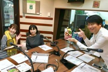 大友育美さん(中央)、中西哲生(右)とアシスタントの綿谷エリナ