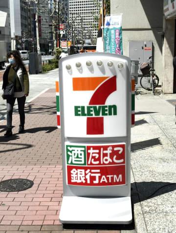 セブン―イレブンの案内看板=東京都内