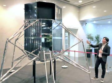 月面着陸船について説明する「ispace(アイスペース)」の広報担当者=30日午後、東京都港区
