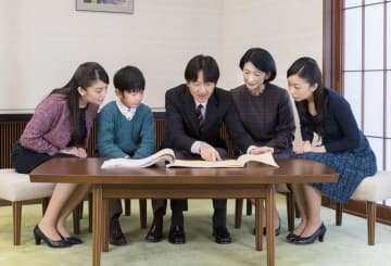 (Supplied photo) Prince Fumihito and family