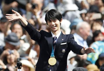 Figure skating: Olympic champion Hanyu's hometown hosts parade