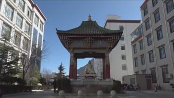 中国の「チベット医学の薬浴療法」がユネスコ無形文化遺産に登録