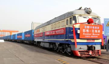 邯鄲とモスクワ結ぶ定期貨物列車が運行開始 全長9500キロ