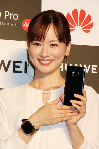 「ファーウェイ・ジャパン」の新製品発表会に出席した皆藤愛子さん