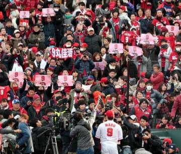 11月23日のファン感謝デーで丸選手に残留を呼び掛けるカープファン