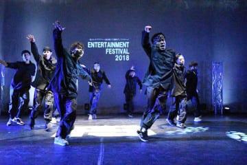 多彩なパフォーマンスを披露するダンスチーム