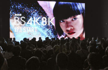 4K8K衛星放送のスタートに合わせたイベントで、440インチのスクリーンに見入る来場者=1日午後、東京・渋谷