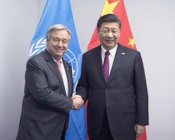 習近平主席、国連のグテレス事務総長と会見 多国間主義を強調