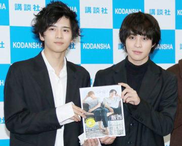 フォトブック「西銘駿×飯島寛騎 PHOTO BOOK Todays Fun!」の発売記念イベントを行った飯島寛騎さん(左)と西銘駿さん