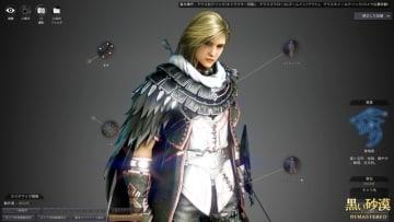 オンラインRPG『黒い砂漠』新クラス「アーチャー」12月12日実装決定!「アップデート事前予約」で豪華アイテムをゲットしよう