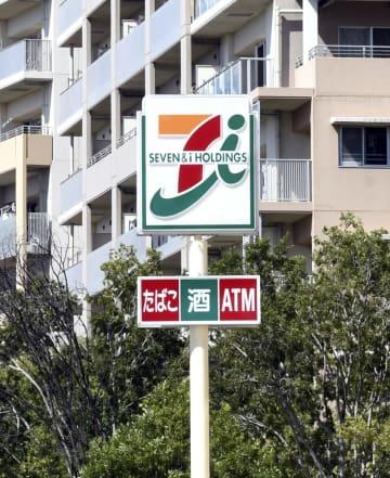 セブン―イレブンの看板=東京都足立区