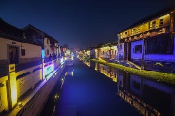 CO2排出ゼロの歴史文化街エリアを整備 浙江省湖州市