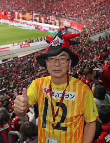 20年以上、コンサドーレのサポーターを続ける山本雄樹さん。よく通る声で声援を送り続けた(玉田順一撮影)