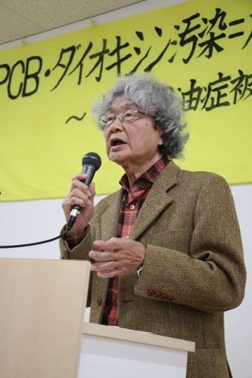 油症事件と原発事故の共通点などについて講演する鎌田氏=兵庫県、高砂市文化保健センター