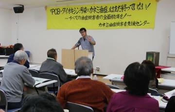 カネミ油症の被害者7人が半世紀の苦悩などについて語った集会=兵庫県、高砂市文化保健センター