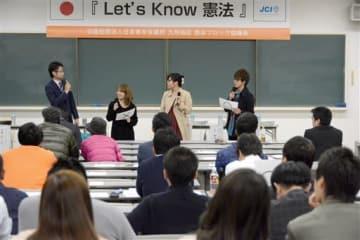 憲法を身近に考えようと、大学生が意見を交わしたパネル討論会=熊本市中央区