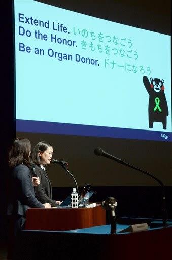 臓器移植について講演するジョイス・トロンペッタ助教授(左から2人目)=熊本市中央区