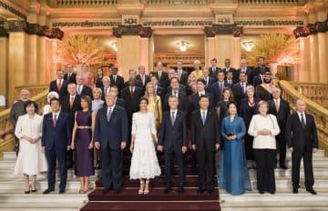 習近平主席と彭麗媛夫人、G20サミット各代表団団長夫妻と記念撮影