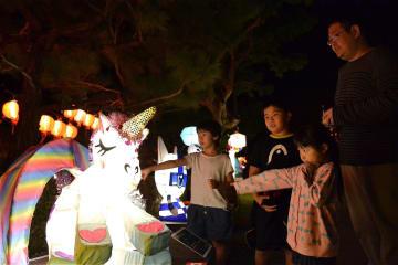 「琉球ランタンフェスティバル」