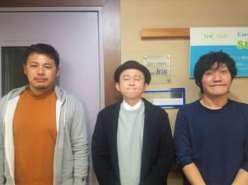 左から、平子祐希、有吉弘行、山本浩司