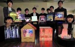 ルミナリエでお目見えする「光る募金箱」。前列4作品が今年の新作=神戸市役所