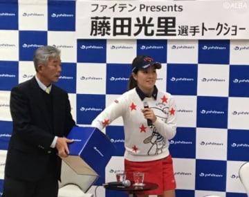 今季の総括と来季への意気込みを語った藤田光里(撮影:ALBA)
