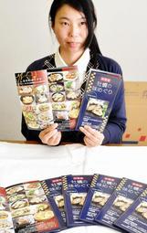 赤穂商工会議所が発行したパンフレット「赤穂産牡蠣の味めぐり」=赤穂市加里屋