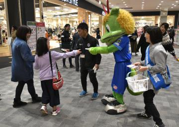 県議選への投票を呼び掛けた街頭キャンペーン=水戸市内原