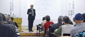 種子法廃止が与える影響について理解を深めた講演会