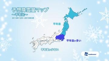 予想降雪量マップ(ウェザーニューズ提供)