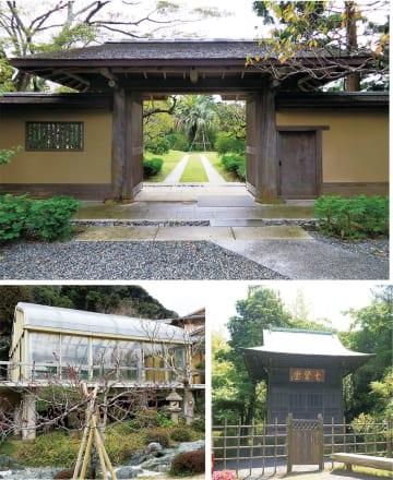 旧吉田茂邸の兜門(写真上)、サンルーム(左下)、七賢堂(右下)