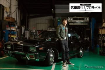 千原ジュニアの名車再生!プロジェクト