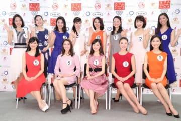 ミス日本コンテスト2019のファイナリスト13人