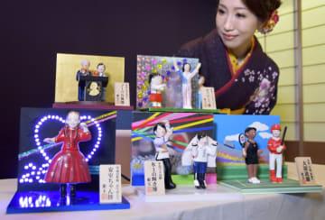 今年引退した歌手の安室奈美恵さん(下段左)やフィギュアスケートの羽生結弦選手(同中央)など、世相を反映した変わりびな=4日午前、さいたま市