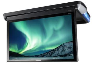 13.3V型大画面フリップダウンモニター「TVM-FW1300-B」