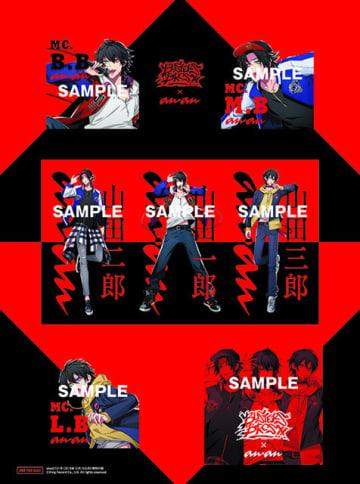 anan No.2131 (2018年12月12日発売)600円(税込) (C)マガジンハウス
