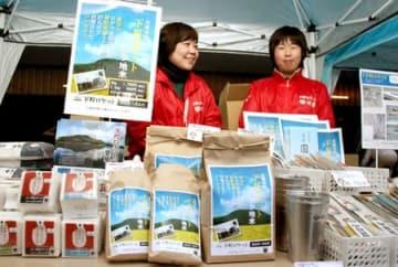 下町ロケットを撮影した水田で取れた「ロケ地米」の販売=11月23日、燕市役所